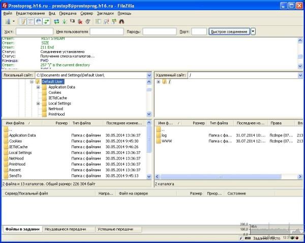 FileZilla 3.3.0 - ftp менеджер на русском языке