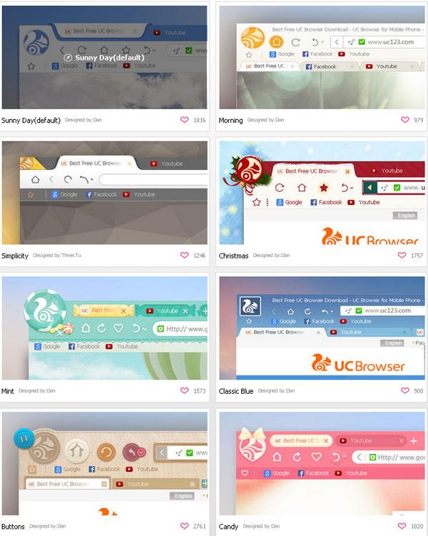 UC Browser быстрый браузер для Windows