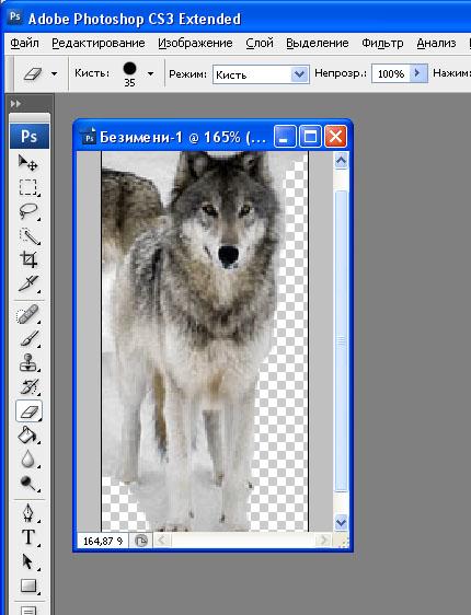 tuxpaint_wolf_2