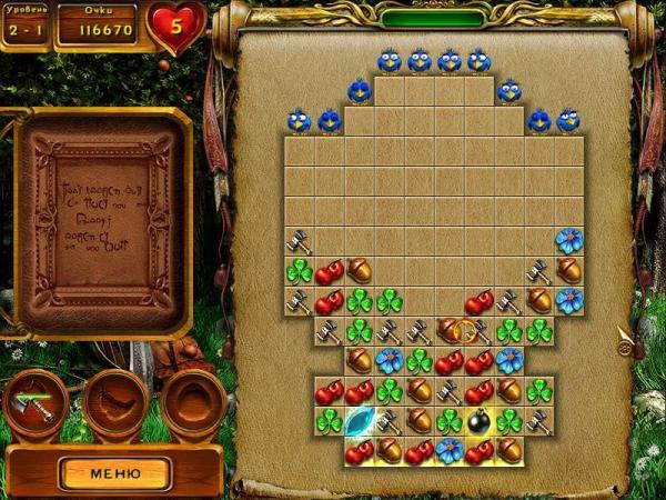 Игра Аквитания сложная игра три в ряд