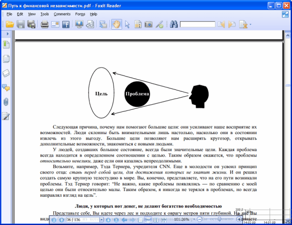 Foxit reader - программа для просмотра документов в формате PDF
