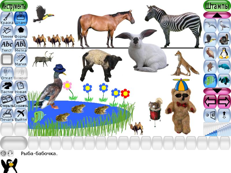 программа для рисования на компьютере для детей