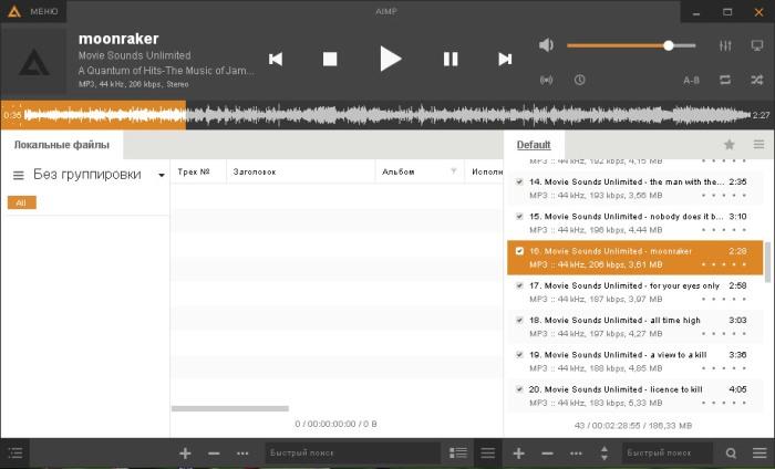aimp 4 аудиоплеер для windows 8