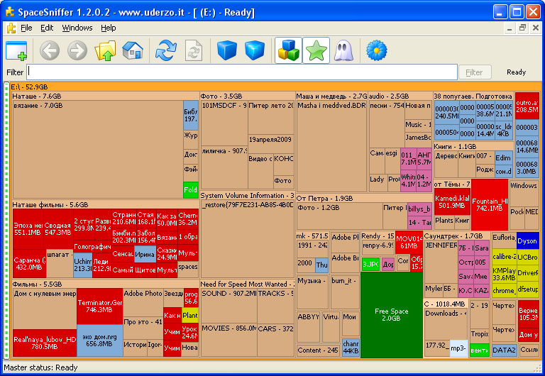 SpaceSniffer программа для определения места на жестком диске